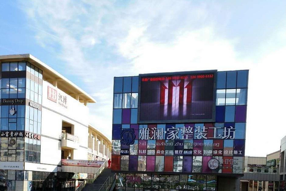 京东新疆汉博中央商业广场