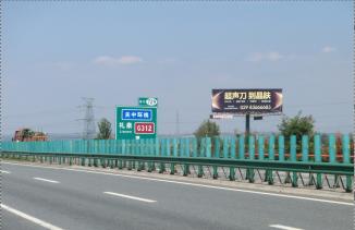 西长高速礼泉出入口东南角K1729+600