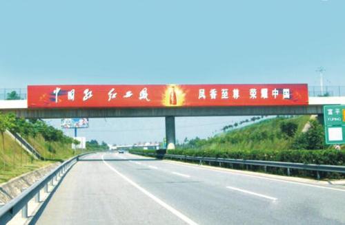 西禹高速富平出入口跨线桥